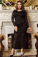 Гипюровое платье в пол №1054 (ОЖ)