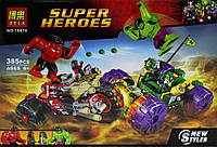 Конструктор Bela Super Heroes Marvel 10675 «Халк против Красного Халка», 385 дет