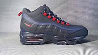 Ботинки Nike Airmnax мужские на меху (темно-синие), ТОП-реплика, фото 1
