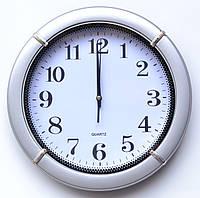 Часы настенные 1101