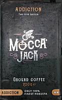 Кофе молотый Mocca Jack Ground Coffee 250гр. Германия
