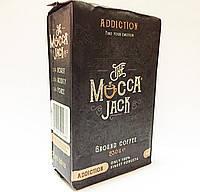 Кофе молотый Mocca Jack Ground Coffee 250гр. Германия, фото 2