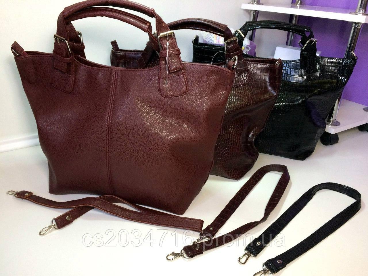 Большая женская модельная сумка2 отделения только БОРДО