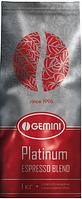 Кофе в зернах Gemini Espresso Platinum 1000 гр.