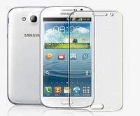 Защитное стекло Samsung i9060/i9082 Galaxy Grand Neo/Grand Duos