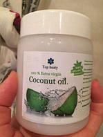 Кокосовое масло нерафинированое
