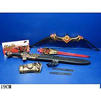 Набор оружия 6655A/6655B меч, лук и стрелы,...в пакете 19см