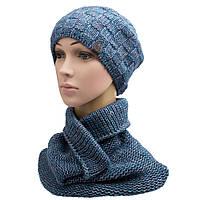 Зимний вязаный комплект женский шапочка и шарф