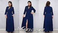 Нарядное женское платье длинное на запах синего цвета 50 по 56 размер