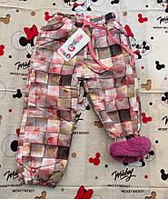 Штани на махре дівчинка 2-5 років Туреччина