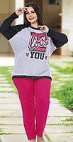 Домашняя одежда Lady Lingerie комплект 122 2XL