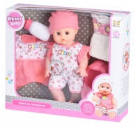 Многофункциональная кукла пупс same toy 8019i2ut ukoka 35 см с горшком