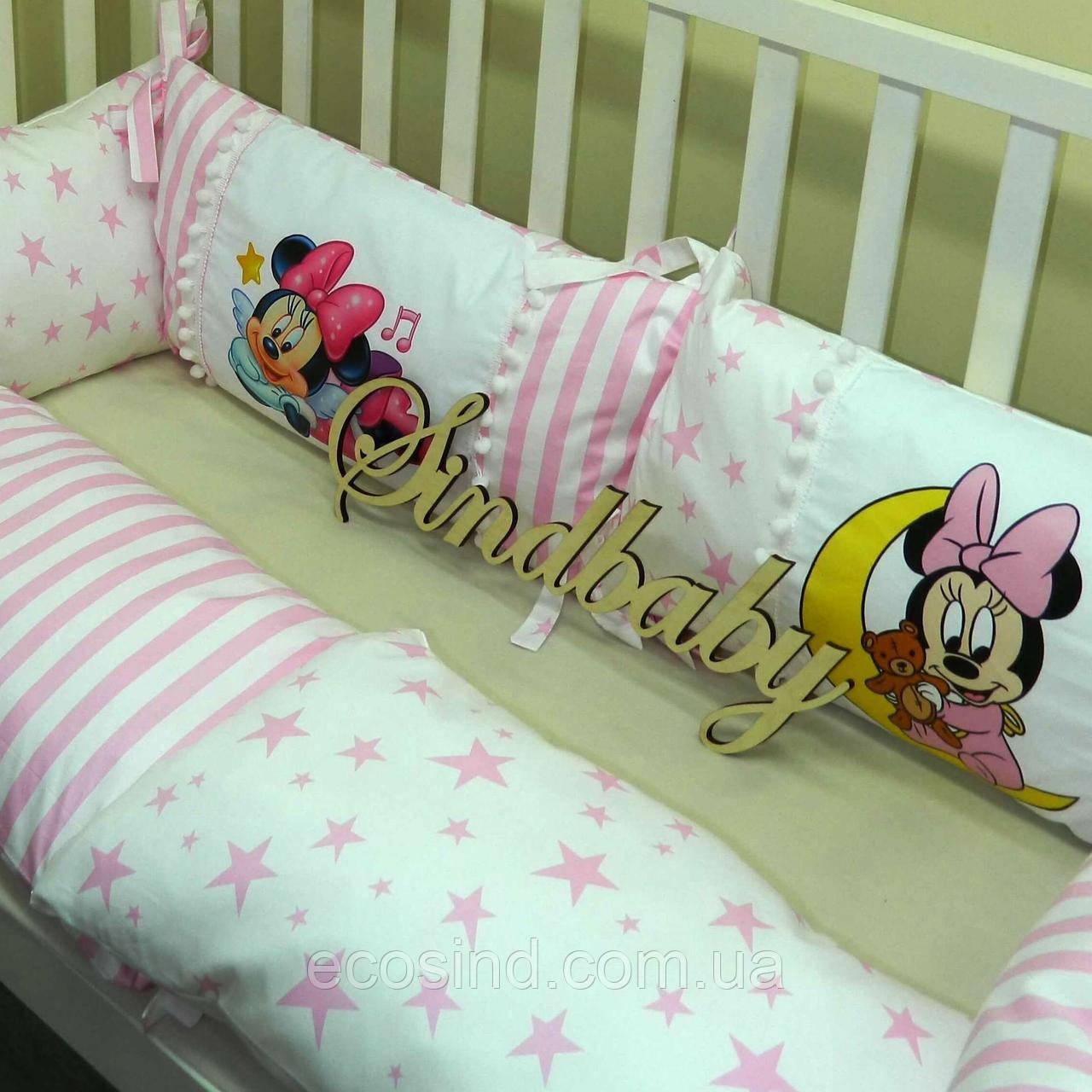 Защитные бортики из сатина для детской кроватки -03