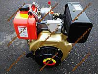 Дизельный двигатель 178F в сборе (электростартер) 6 л.с