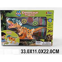 """Проектор """"Динозавр"""" 6619 катриджи-картинки,фломастеры,в кор.33*11*22см"""