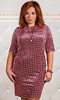 Платья, туники больших размеров  Платье 8511983-2  56