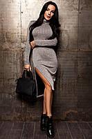 Красивое трикотажное платье с люрексом сбоку разрез