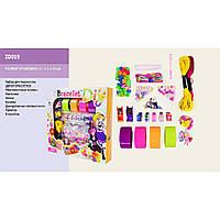Набор для творчества ZD019 браслеты, ленты,бусы, в кор.31*5,5*31см