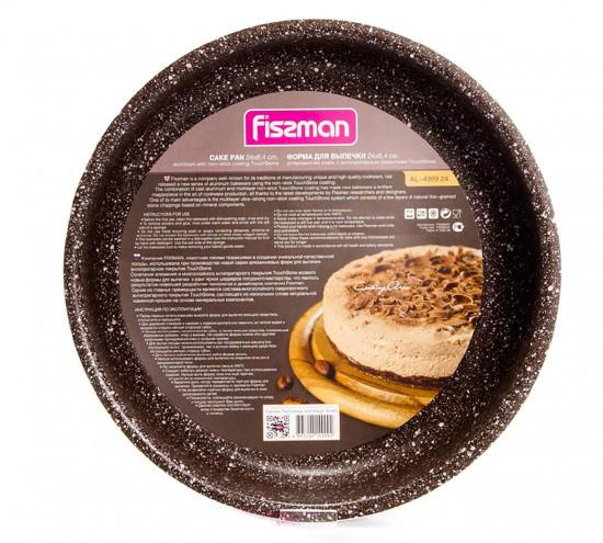 Форма 24х6.4см из нержавеющей стали для выпекания пирога Fissman