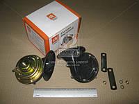 Сигнал звуковой ГАЗ(С302/303Д) (больш. 2 шт.) <ДК>