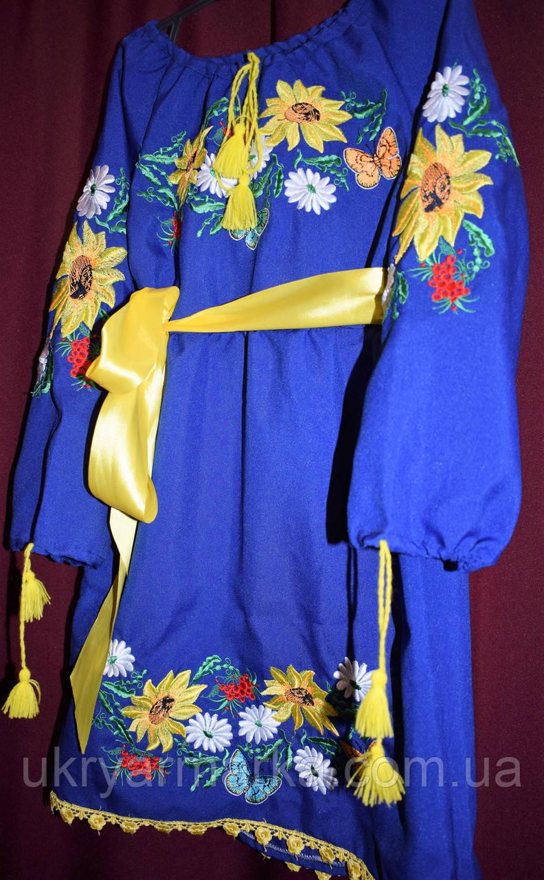 """Вишите плаття для дівчинки """"Метелик"""""""