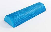 Роллер (полуцилиндр) для занятий йогой массажный EVA  l-45см (d-15см, синий)