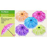 "Зонт ""Цветок"" F17814 5 видов, матовые, в пакете"