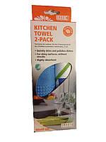 Набор кухонных полотенец(Синий) Smart Microfiber Оригинальная продукция из Швеции
