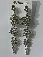 Белые серёжки. Длинные свадебные серьги с белыми камнями оптом 775