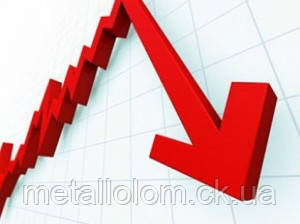 Цена на металлолом снизилась.
