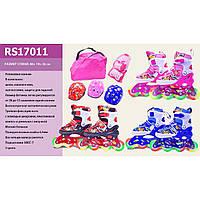 Ролики RS17011 S с защитой и шлемом,металл.рама,колеса pu все свет