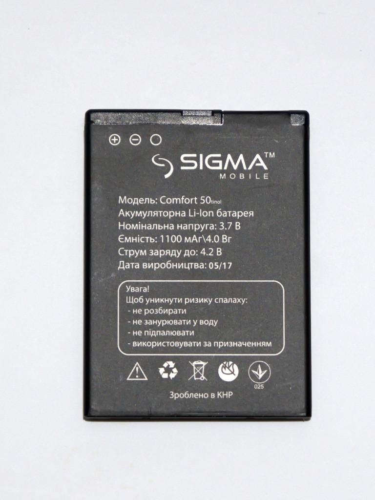 Оригинальная батарея для Sigma Comfort 50 Ligh - 1100 mAh