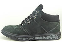 Ботинки демисезонные серые короткие на утеплителе, фото 1