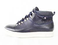 Ботинки синие кожаные на белой подошве, фото 1