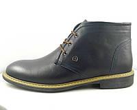 Ботинки мужские из натуральной кожи синие, фото 1