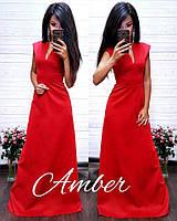 Женское нарядное платье в пол в разных цветах