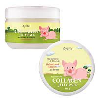 Ночная омолаживающая маска с коллагеном Esfolio Collagen Shape Memory Jelly Pack, оригинал