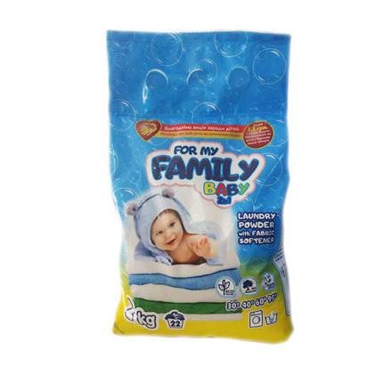 Порошок для стирки детского белья For My Family Baby 2in1 2кг Польша, фото 2