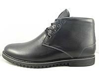 Ботинки зимние с декоративной нашивкой на шнурках черные, фото 1