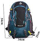 Рюкзак спортивный Jungle King  40L, фото 2