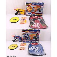 Бластер с поролон.снарядами 118A-2/3 пули, мишень,аксес., в коробке 33*27*7см