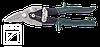 Ножиці по металу (правий розріз) KING TONY 74020