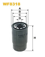 Фильтр топлива ALFA ROMEO 147 WF8318/PP968/1 (производитель WIX-Filtron) WF8318