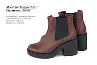 Кожаные ботинки в стиле бренда VAGABOND