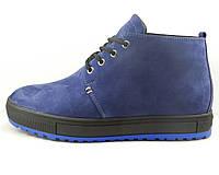 Комфортные мужские зимние ботинки синие на меху