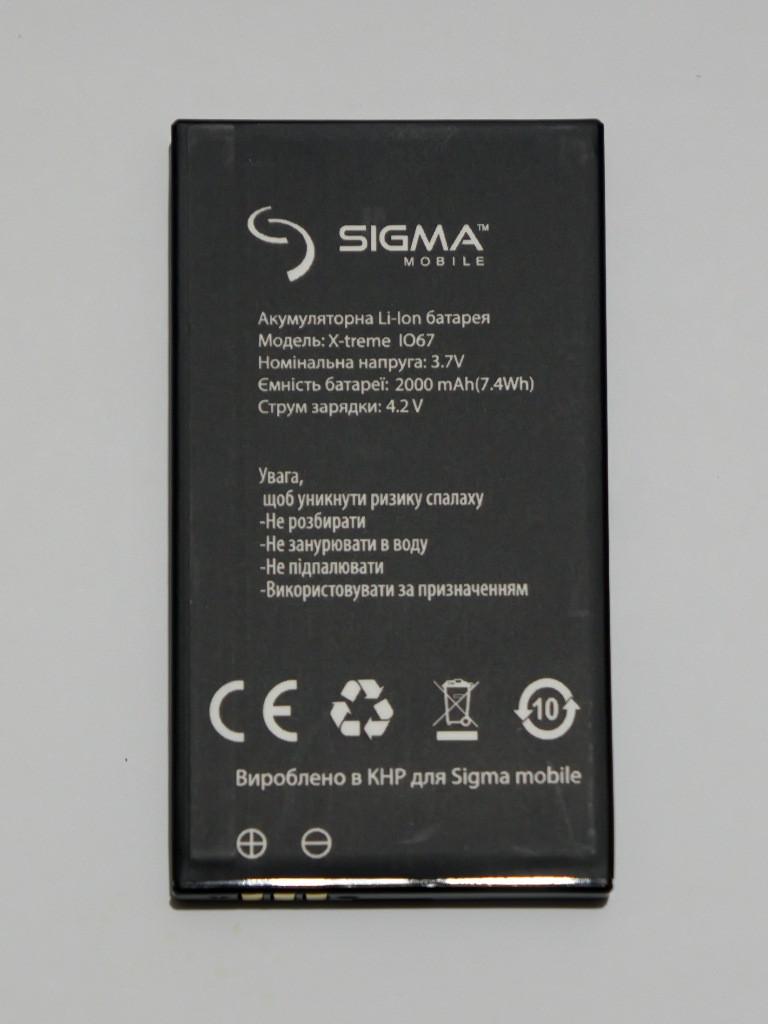 Оригинальная батарея для Sigma X-treme IO67 - 2000 mAh