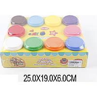 Пластилин KA7016 10цветов пластилина, в коробке 25*19*6см