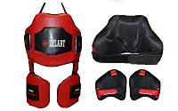 Защита корпуса и бедер тренера PU ZELART  (безразмерный, красно-черная)