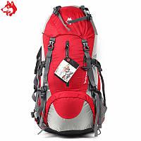 Рюкзак спортивный Jungle King 45+5L