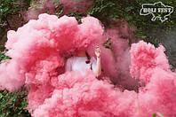 Як правильно фотографувати кольоровий дим, щоб на фото він був ідеальним ?!